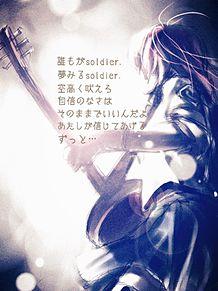 girls dead monster/last songの画像(プリ画像)