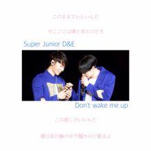 Super Junior D&Eの画像(プリ画像)