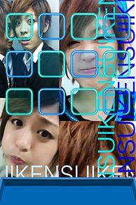 愛刃 健水 iPhone待ち受けの画像(iPhone待ち受けに関連した画像)