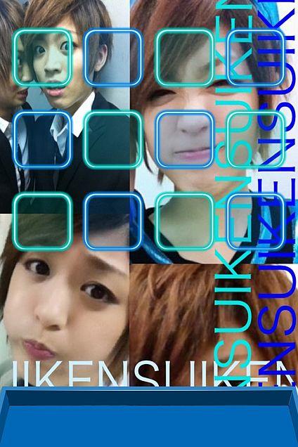 愛刃 健水 iPhone待ち受けの画像 プリ画像