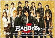 BAD BOYS J 映画化決定♪の画像(中島健人 乃木坂46に関連した画像)