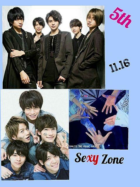 Sexy Zone  デビュー5周年 💜💛❤💚💙の画像(プリ画像)