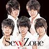 Sexy Zone ジャケット プリ画像