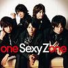 one Sexy Zone ジャケット プリ画像