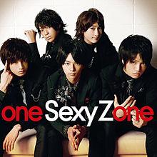 one Sexy Zone ジャケットの画像(プリ画像)