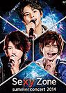 summer concert 2014 プリ画像