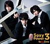 Sexy Power 3 ジャケット プリ画像