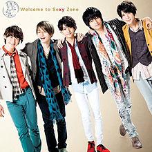 Welcome to Sexy Zone ジャケットの画像(プリ画像)