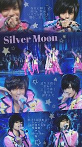 Silver Moon 中島健人の画像(Silverに関連した画像)