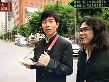 ジャルジャル後藤さん ロッチの画像(プリ画像)