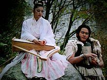 小池栄子 宅麻伸 勇者ヨシヒコと魔王の城の画像(小池栄子 勇者ヨシヒコと魔王の城に関連した画像)
