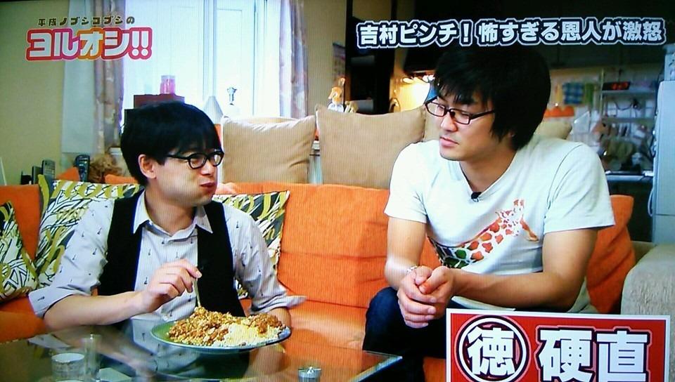 ご飯を食べる平成ノブシコブシの壁紙