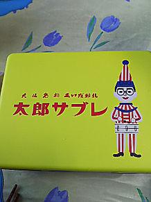 太郎サブレ 大阪 関西 お土産 おみやげ くいだおれ太郎の画像(プリ画像)
