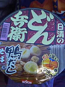 日清のどん兵衛 カップ麺 鴨だし そば 蕎麦 液体つゆの画像(液体に関連した画像)