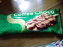 アイス コーヒーチョコ Coffee Chocoの画像(COFFEEに関連した画像)