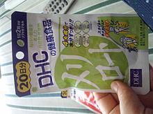 サプリメント メリロート 健康食品 DHCの画像(健康食品に関連した画像)