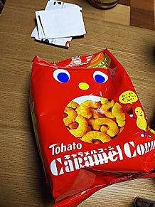 キャラメルコーン ローストピーナッツ お菓子 甘いの画像(プリ画像)