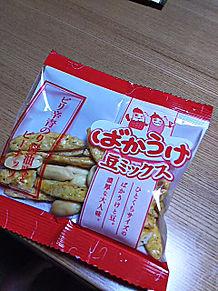 ばかうけ豆ミックス ピリ辛青のり醤油味 ピーナッツ お菓子の画像(プリ画像)