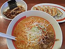 幸楽苑 味噌ネギラーメン チャーシュー丼セット 安いの画像(安いに関連した画像)