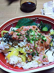 ネギトロ丼 海鮮 たくあん ご飯の画像(プリ画像)