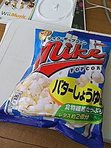 マイクポップコーン バターしょうゆ 食物繊維たっぷりの画像(プリ画像)