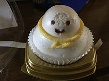 雪の子ムースケーキ セブンイレブン スイーツ デザートの画像(黄色 スイーツに関連した画像)