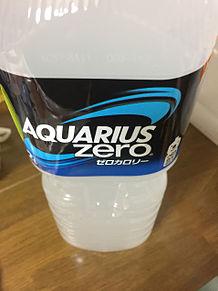 アクエリアスゼロ スポーツ飲料の画像(飲み物に関連した画像)