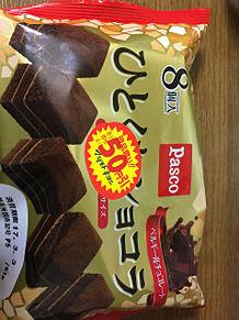 ひとくちショコラ チョコパンの画像(プリ画像)