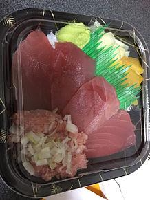 マグロ ネギトロ 安い海鮮丼 500円の画像(安いに関連した画像)