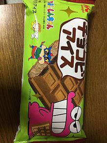 チョコビアイス クレヨンしんちゃんの画像(プリ画像)