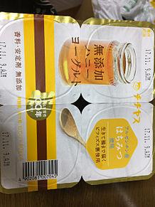 無添加ハニーヨーグルト はちみつ 乳製品の画像(無添加に関連した画像)