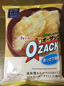 オーザック 塩味 お菓子 あっさりの画像(ザックに関連した画像)