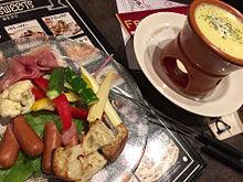 大衆イタリア食堂大福 チーズフォンデュの画像(チーズフォンデュに関連した画像)