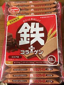 ウエハース 鉄分 コラーゲン お菓子の画像(コラーゲンに関連した画像)