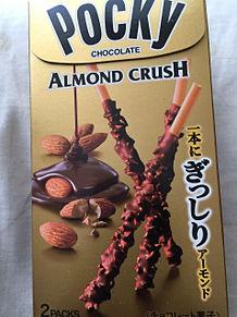 ポッキー アーモンド チョコレート お菓子の画像(アーモンドに関連した画像)