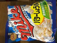 バターしょうゆ マイクポップコーン お菓子の画像(#ポップコーンに関連した画像)