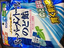 スーパーメントールのど飴 カンロ ノンシュガーの画像(カンロに関連した画像)