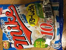 マイクポップコーン バターしょうゆ お菓子の画像(#ポップコーンに関連した画像)