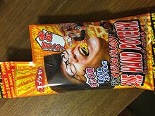 コイケヤ 手が汚れないお菓子 ワンハンドポテチの画像(ワンハンドに関連した画像)