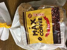 マックスコーヒー ラスク 市原サービスエリア限定の画像(サービスエリアに関連した画像)