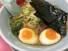たまごトッピング 山岡家 醤油ラーメンの画像(ピングに関連した画像)