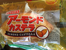 アーモンドカステラ ヤマザキ パンの画像(アーモンドに関連した画像)