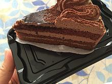 チョコレートケーキ スイーツ デザート 洋菓子の画像(洋菓子に関連した画像)