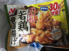 若鶏竜田揚げ お肉 冷凍食品の画像(竜田揚げに関連した画像)