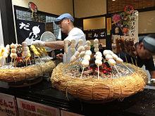 千葉県成田市 だんご 和スイーツの画像(和スイーツに関連した画像)