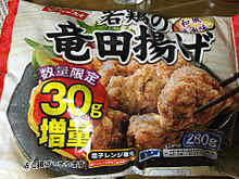 お肉 若鶏の竜田揚げ お弁当の画像(竜田揚げに関連した画像)