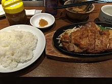ライス お肉 ステーキ 秋葉原の画像(秋葉原に関連した画像)