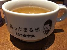 スープ 秋葉原 ステーキ ハンバーグ タケルの画像(秋葉原に関連した画像)