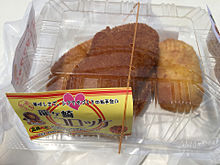 龍ヶ崎コロッケ B級グルメ 揚げ物の画像(B級グルメに関連した画像)