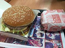 ハンバーガーの画像(ハンバーガーに関連した画像)